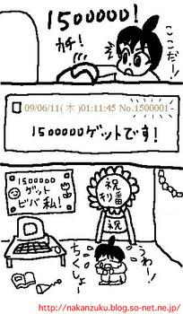 1500000.jpg