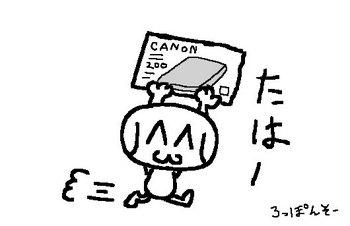 4200円.jpg