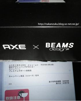 AXE×BEAMSオリジナルトートバッグ1.jpg
