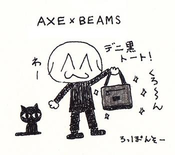 AXE×BEAMSトートバッグ.jpg