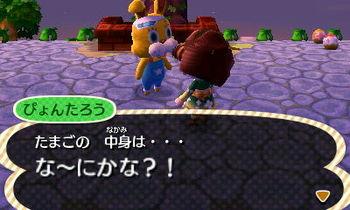 いたずら4.JPG