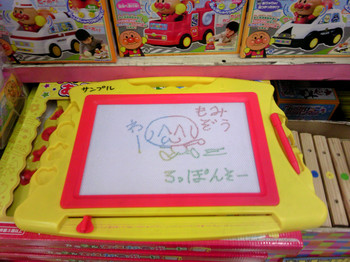 おえかきボード.jpg