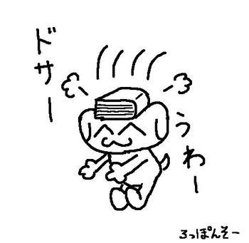 かんぺきガイドブックが!.jpg