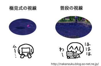 どうぶつの森・魚の釣り方.jpg
