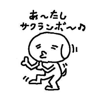 にゃんこスター.jpg