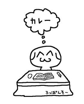 ひらめきカレー.jpg