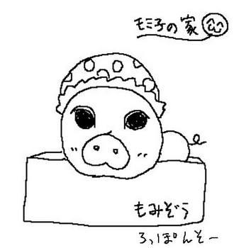 ぶたさん.jpg