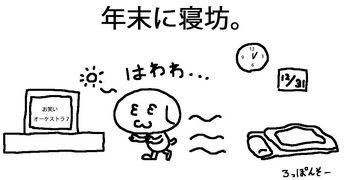 めざめ.jpg