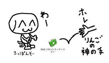 りんりんりんご.jpg
