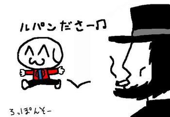 るっぱーん♪.jpg