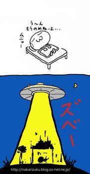 インデペンデンス・デイ.jpg