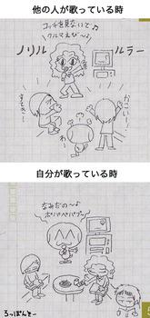 カラオケ.jpg