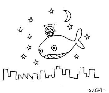 クジラと白夜.jpg