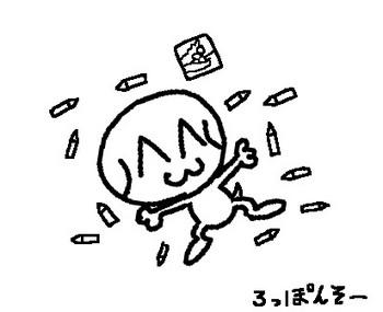 クマくん色鉛筆2.jpg