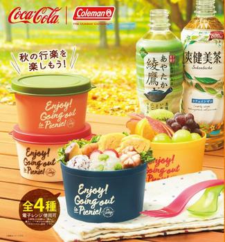 コカコーラ・コールマンスタッキングデリカップ4.jpg