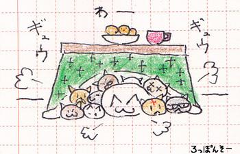 コタツ猫.jpg