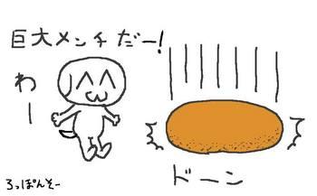 コロちゃん.jpg