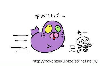 サザエさん不気味な人形.jpg