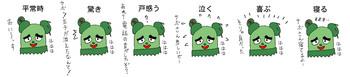 サボ顔.jpg