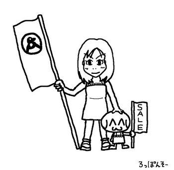 サマーウォーズ.jpg