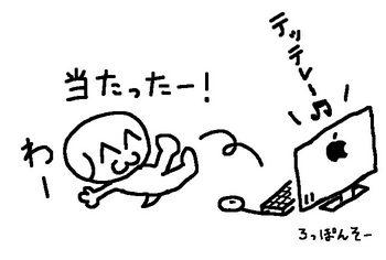 シルキードライ10万人.jpg