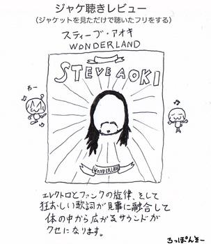 スティーブアオキ.jpg
