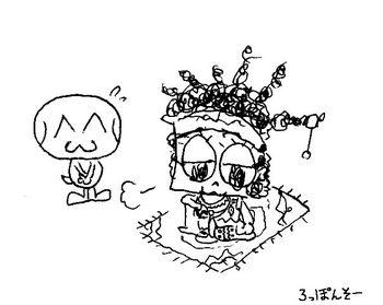 チチカカさん.jpg