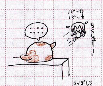 デブ猫2.jpg