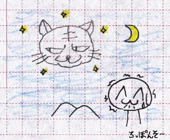 デブ猫3.jpg
