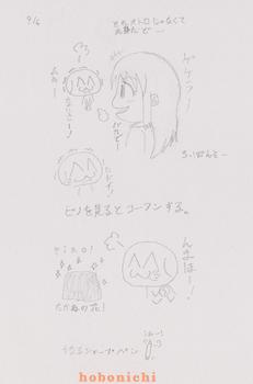 マグロ.jpg