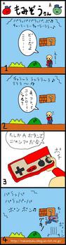 マリオカラー3.jpg
