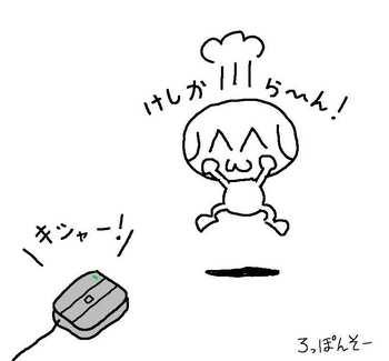 ムキャー!.jpg