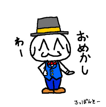 メンズノンノ2017年6月号おめかし.jpg