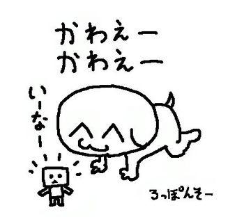 リボルテックダンボー・ミニ-BEAMS-ver..jpg