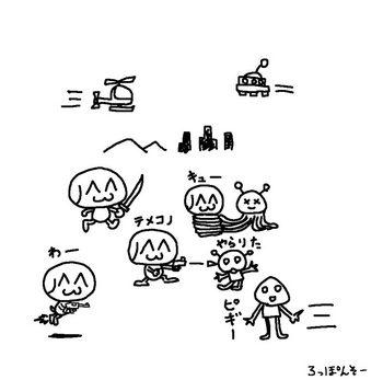 世界侵略-ロサンゼルス決戦-.jpg