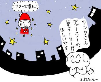 夜空に空振り.jpg