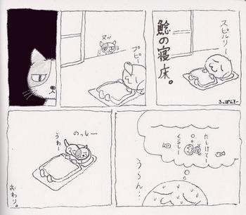 悪夢の原因.jpg