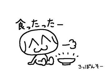 満腹カレー.jpg