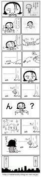 猫たま3話.jpg
