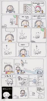 猫たま遊水池跡の少女達6.jpg