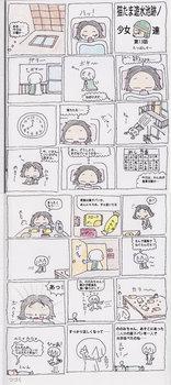 猫たま遊水池跡の少女達・13.jpg