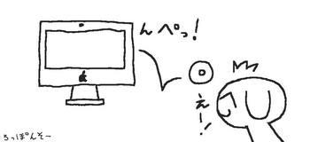 目指せ新記録!.jpg