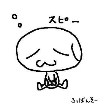 眠れ.jpg