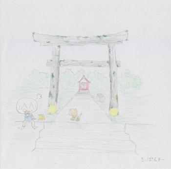 神社とドーナツ.jpg