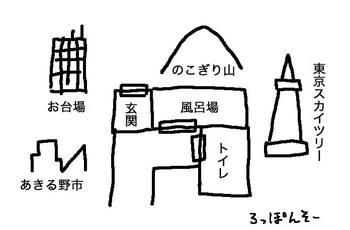 秘密の間取り.jpg