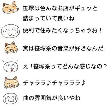 笹塚レコード.jpg