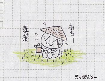 草むしり.jpg