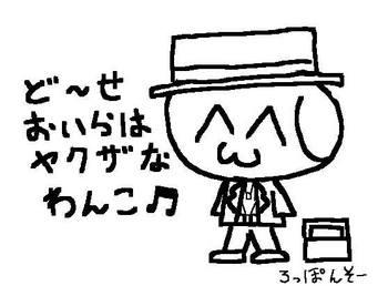 虎さん.jpg