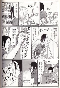 野木さん・古野さん.jpg