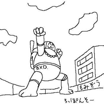 鉄犬110.jpg